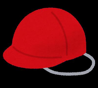 小学生の紅白帽子