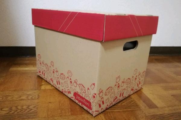 日本交通のマタニティギフト 箱