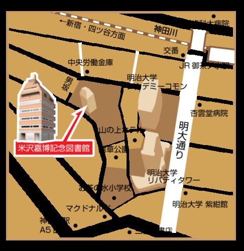 beastars原画展 map