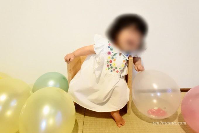 1歳女の子誕生日