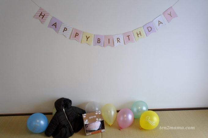 1歳誕生日飾りつけ