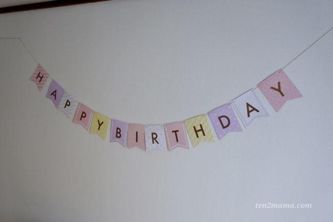 1歳誕生日飾りつけ ダイソーガーランド