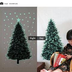 クリスマスツリータペストリー 蓄光
